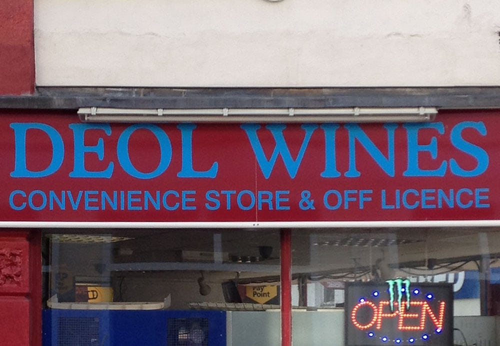 87-Deol-Wines-Trelowarren-Street-2013