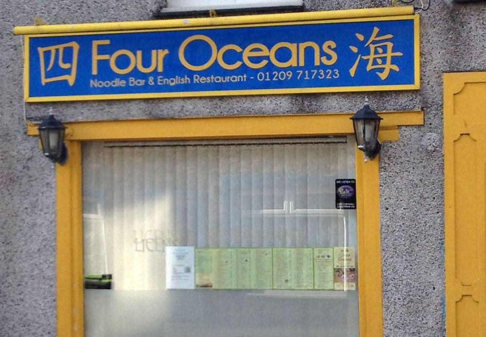 96-Four-Oceans-Trelowarren-Street-2013